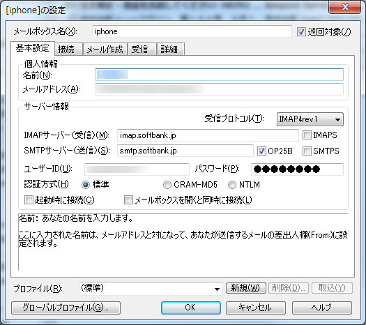 mail-pc